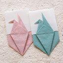 京染和紙 鶴のぽち袋<桃・緑:小うず>2枚入り