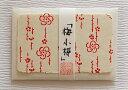 京染和紙 名刺カード<梅小桜>5枚入り