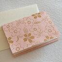 京染和紙のメッセージカード<桜>封筒付き2枚入り