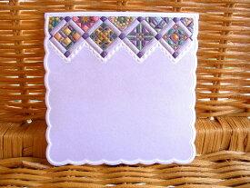 USA Carol Wilson キャロルウィルソンファンシーノート(メモ用紙) 5枚セットPurple quilte