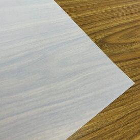 クラシコ トレーシングペーパー 105g/m2 A4 or A4チョイノビ 104枚当日発送応相談 印刷用紙 コピー用紙 半透明紙