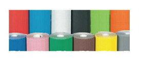 【お買い物マラソン】カラー段ボール(12色から)900mm×3.0m