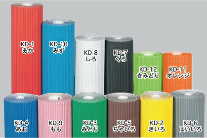 カラー段ボール(12色から)900mm×3.0m
