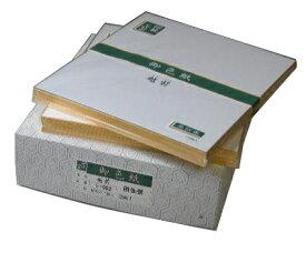 【お買い物マラソン】お値打 箱単位色紙 越前(画仙紙張り)10枚入×5冊