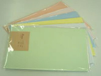 New color 110 k colored paper carefully selected A color A4 colour (15 photos)