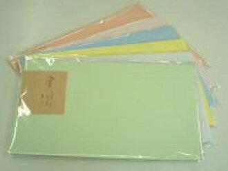 뉴 컬러 110k (색종이) A4 1 색 (15 매) 엄선 A 색깔