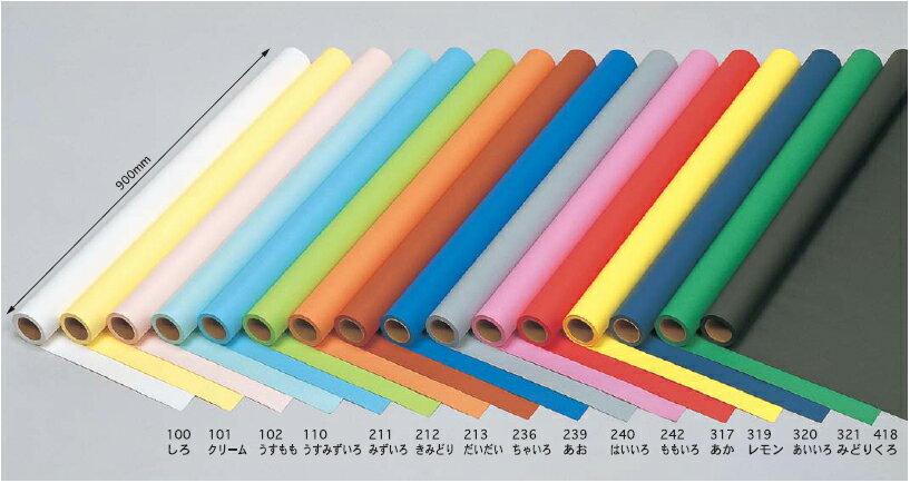 ジャンボロール(白) 色画用紙のロールタイプ【画材】【画材用紙】【ペーパークラフト】