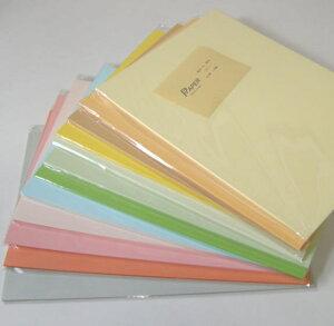 カード紙 色 180k A4チョイノビ 110枚 カード紙 印刷用紙 台紙 厚紙 工作用紙