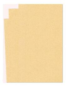明るい色の半晒両更 クラフト紙 129.5k 全紙半才 100枚 当日発送応相談 印刷用紙 ハトロン紙 包装紙 ラッピング 型紙