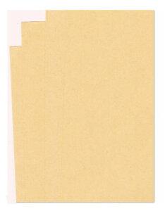 明るい色の半晒両更 クラフト紙 108k 半才八切 224*299mm or A4 800枚 当日発送応相談 印刷用紙 包装材料 包装紙 ラッピング 型紙
