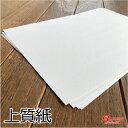上質紙 135k A4 T目 50枚 あす楽 普通紙 OA用紙 共用紙 印刷用紙 コピー用紙
