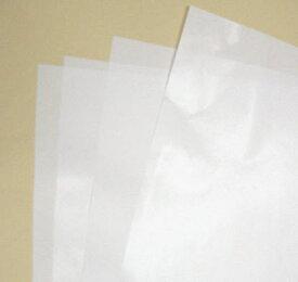 純白紙 38.5k 6才 500枚 シンプルな白紙包装紙(中厚口) 当日発送応相談 純白ロール 片艶紙 包装紙 ラッピング 印刷用紙