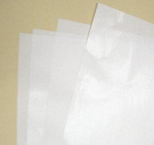 純白紙 26k 4才 2000枚 シンプルな白紙包装紙(薄口) 当日発送応相談 純白ロール紙 片艶紙 包装紙 ラッピング 印刷用紙沖縄は9800円以上 送料無料