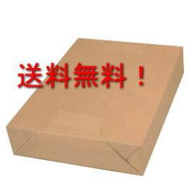 送料無料 高級ケント紙 180k A4 500枚 209.3g/m2 あす楽 普通紙 OA用紙 画材用紙 印刷用紙 製図用紙 smtb-tk 北海道 沖縄は送料無料対象外