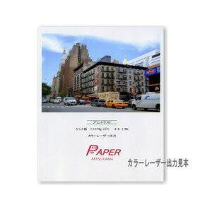 高級ケント紙 160k 名刺サイズ 1000枚 186.0g/m2 あす楽 ケント紙 印刷用紙 画材用紙 製図用紙