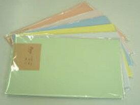 再生色画用紙 ニューカラー 110k B5 15枚 or A5 30枚 厳選B色 C色当日発送応相談 普通紙 OA用紙 画材用紙 印刷用紙 共用紙