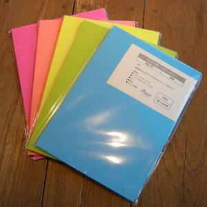 ネオンカラー 名刺サイズ 2500枚※薄い紙なので名刺用途ではなく ラベル用途などにいかがでしょうか?