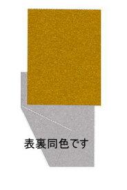 ニューカラー金銀 A4 50枚 あす楽 カラー用紙 金紙 銀紙