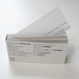 クラシコ トレーシングペーパー105g/m2 A4(10枚)【当日発送応相談 印刷用紙 コピー用紙 半透明紙】
