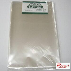 s21-33 HEIKO クリスタルパックsテープなし巾210mm *高さ330mm 厚0.03mm 100枚入