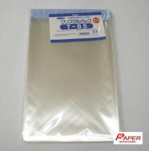 04T-B5 HEIKO クリスタルパックTテープ付き厚口 (B5用)巾195mm *高さ270mm +40mm 厚0.04mm 100枚入 化成品袋 OPP袋 透明ポリ ポリ袋 ポリプロピレン