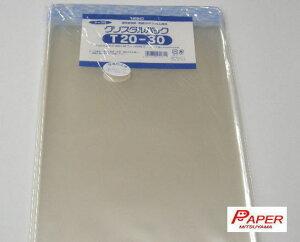 T20-30 HEIKO クリスタルパックTテープ付き巾200mm *高さ300mm +40mm 厚0.03mm 100枚入 化成品袋 OPP袋 透明ポリ ポリ袋 ポリプロピレン