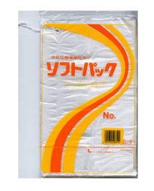 ヘイコー ニューソフトパック紐付きNo,915(0.009×300×450mm)(200枚入)【化成品袋】【極薄ポリ袋】【中低圧ポリエチレン袋】