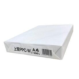 日本製紙 上質PPC-W A4 500枚 高白色 コピー用紙 バージンパルプ100%
