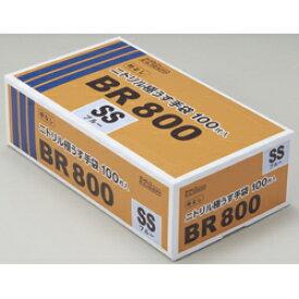 あす楽 ニトリル手袋 粉なし 極うす SS S M L LL 100枚入り ブルー BR800 ダンロップホームプロダクツ