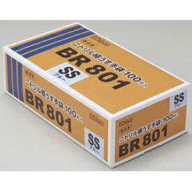 あす楽 ニトリル手袋 粉付 極うす 100枚入 BR801 SS S M L LL ブルー ダンロップホームプロダクツ