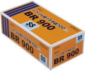 あす楽 ニトリル手袋 粉なし 100枚入り BR900 ブルー 極うす SS S M L LL ダンロップホームプロダクツ