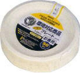 バカス徳用プレート GP-18(50枚入)サイズ:φ18cm使い捨て容器 紙皿