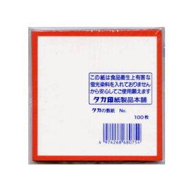 タカの敷紙 厚口 赤枠 6号175×175mm (100枚)