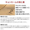 Rakuten first place ★ highest grade キョンセームクロス glasses wiping