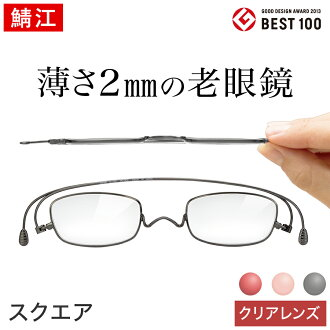 Rakuten first place ★ fashion convex glasses paper glass