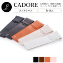 Cadore 2