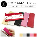 Smart 01