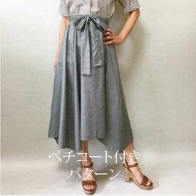 優雅な裾揺れ 上品スタイル フレアギャザースカート  ペチコート付き 7号〜17号 型紙 ハンドメイド スカートパターン 洋裁 手作り 大きいサイズ ロングスカート ウエストゴム
