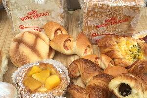 【送料無料】【冷凍】食パン 詰め合わせ 冷凍 13〜15個入り 菓子パン 惣菜パン デニッシュ こだわり食パン お得セット