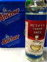 グラスフェッドバターとMCT(中鎖脂肪酸)オイルのお得なセット【冷蔵発送】