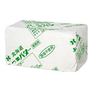 【業務用】よつ葉バター 無塩バター 450g【冷凍】