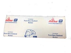 【送料無料】【最安値】【冷凍】ニュージーランド産 グラスフェッドバター フォンテラ社製 アンカーバター 5kg  賞味期2021.2