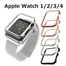Apple Watch Series 4ケース40mm 44mm アップルウォッチ 38mm 42mm ケース バンパー フレーム 耐衝撃 薄型 Apple Watch Series 4 ケース 2018新型 アルミ合金 メタル レディース/メンズ アクセサリー アルミ ハードカバー 耐衝撃 脱着簡単