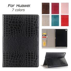 送料無料 メディアパッド M5プロ 10.8カバー Huawei MediaPad M3 lite 10カバー ワニ柄 PUレザー 薄型 軽量 PUレザー 耐衝撃 超薄型 HUAWEI MediaPad M5 Pro 10.8タブレット専用 ケース ワニ柄 クロコダイル柄 オートスリープ 耐衝撃 高級PUレザー カード収納 スタンド機能