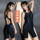 送料無料 大きいサイズ 競泳水着 ワンピース フィットネス レディース スイミング タンキニ 体型カバー スポーツ 練習…