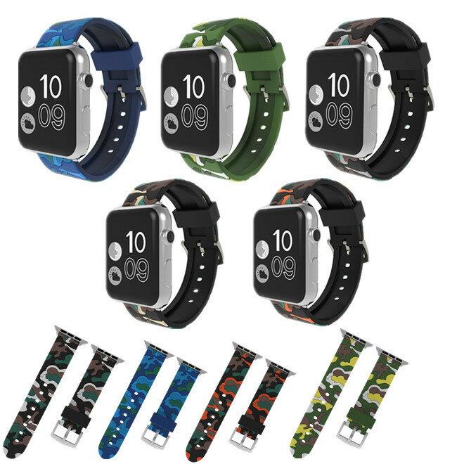 Apple watchベルト バンド 交換簡単 アップルウォッチ38mm 42mm 可愛い シリコンベルト Apple Watch Series 3 Series 2 Series1 かっこいい カラフルシリコンベルト 高級ベルト スポーツバンド スポーツ風 通気性 ランニング用 Apple watch全機種対応