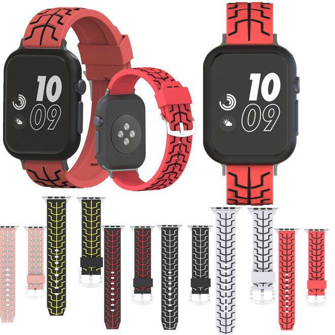 Apple Watch Series 3 Series 2 Series1 かっこいい カラフルシリコンベルト 高級ベルト スポーツバンド スポーツ風 通気性 ランニング用 Apple watch全機種対応Apple watchベルト バンド 交換簡単 アップルウォッチ38mm 42mm 可愛い シリコンベルト