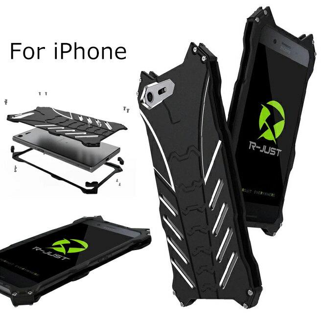 Xperia XZ Premium SO-04J ケース Xperia XA1バンパー アルミバンパー iPhone8メタルケース 頑丈 防滴耐衝撃三重構造 最強アルミ合金 iPhone7/7 Plus/6/6 Plus/5/SEバンパーケース 耐衝撃?防滴?防振?防塵機 かっこいい HTC U11 HTV33メタルケース