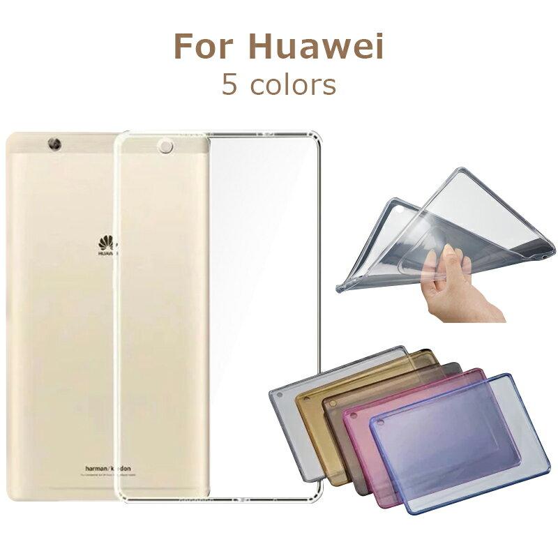 送料無料 Huawei MediaPad Pro M5 10.8カバー Huawei MediaPad M5 8.4ソフトケース Huawei MediaPad M3 8.4 M3 lite 8.0カバー クリア SIMフリー 薄型 軽量 耐衝撃 超薄型 HUAWEI MediaPad M3 Lite 10 タブレット専用 クリアケース Huawei MediaPad T3 10.0 ケース