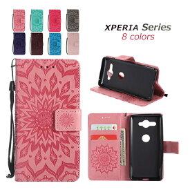 Xperia XZ4ケース Xperia XZ4 Compactケース Xperia XZ2 ケース Xperia XZ3カバー Xperia XZ2 Premium 手帳型 PU+TPU ソフト マグネット式 型押し おしゃれ 花柄 Xperia XZ2 compact 手帳型 ケース カバー 耐衝撃 可愛い カード入れ 多機能 エクスぺリア XZ2 ケース